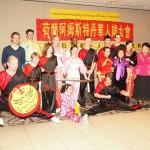 Chinese vrouwenvereniging